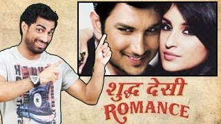 Sushant & Parineeti Chopra's KISSING SCENE In Shuddh Desi