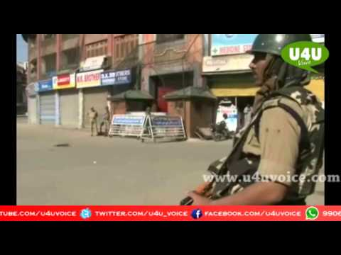 Curfew imposed in Srinagar after the killing of youth.