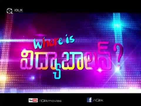 Where-is-Vidya-Balan-Movie-Teaser-Prince
