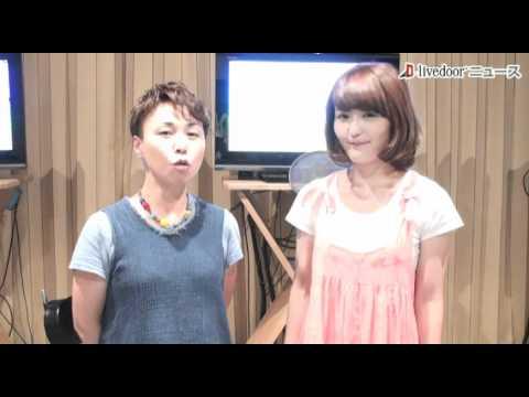 livedoorニュース 「ポテッコベイビーズ」声優の愛河里花子と野中藍の動画メッセージ liv