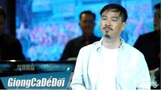 Mình Nhớ Nhau Không - Quang Lập Bolero | GIỌNG CA ĐỂ ĐỜI