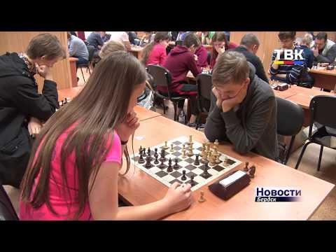 Баталии интеллектуалов: состоялся Кубок Бердска по быстрым шахматам