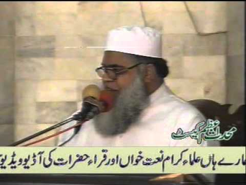 geyarve shareef by munazar e islam mulana muhammad saeed asad sab part 3of3
