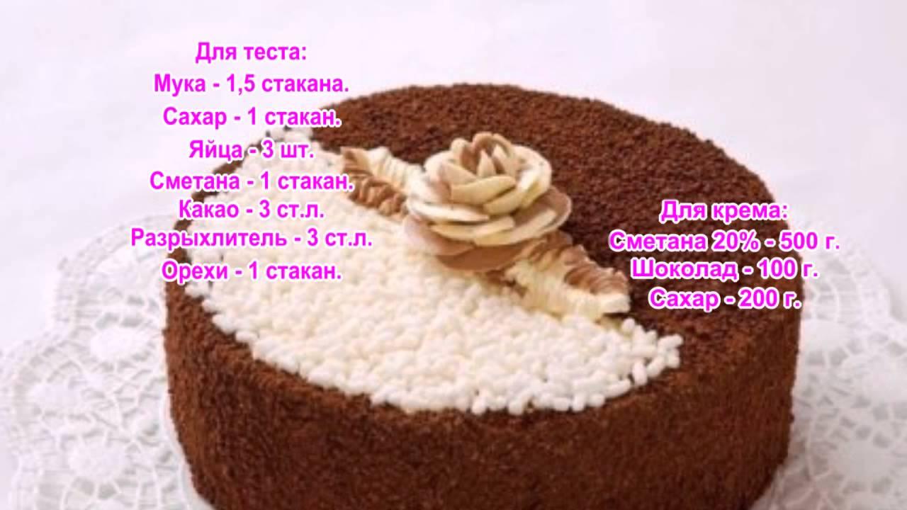 Торт день и ночь рецепты