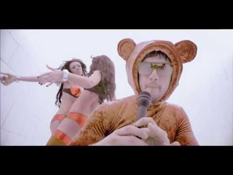 Эдвард Григ и Бифгайз - Я тебя Бум Бум Бум. Медвед!