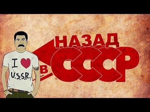 Возвращение СССР и орден Путина