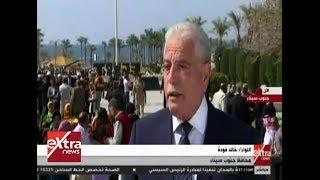 """""""محافظ جنوب سيناء"""": احتفالات المحافظة"""