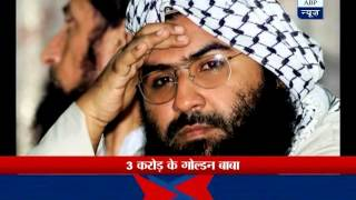 Golden baba to award Rs 51 lakh for bringing Masood Azhar to India