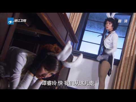 Nữ Đặc Công X – Tập 1 Thuyết Minh HD