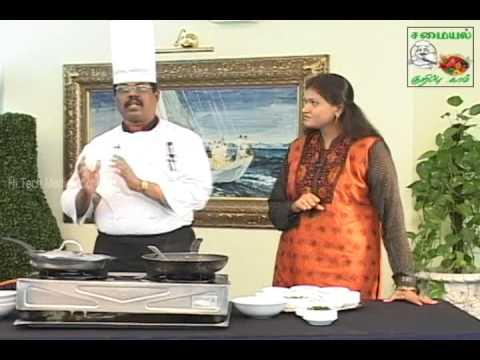 Fish Moilee - Kerala style recipe