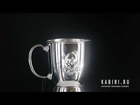 Серебряная кружка малая «Мишутка» от SOKOLOV - Видео 1