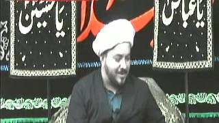 First Ashra e Majalis of Muharram @ MWA Center, Sydney, Australia | Majlis #: 2