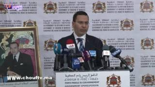 الوزير الخلفي: العثماني يهنيء التلاميذ الناجحين في البكالوريا وهاشنو قال للراسبين |