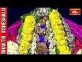 Devotional News   Bhakthi Visheshalu   14 August 2018   Bhakthi TV
