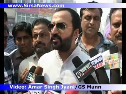 Congressmen Burn Effigy of Chautala in Sirsa
