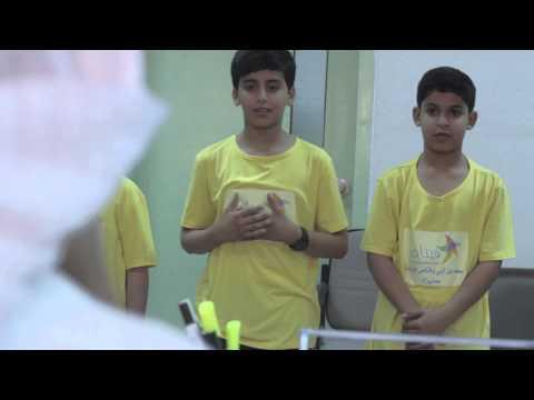 المشاركة لفائزة بمسابقة العروض المرئية الصدق منجاة سعدبن أبي وقاص تعليم عنيزة