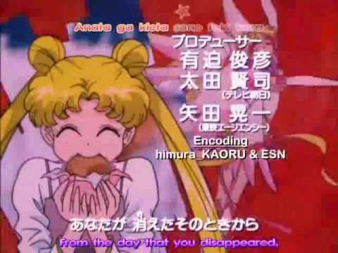 Sailor Moon season 5 opening 1, The first opening of Sailor Moon Sailor Stars. Japanese version.