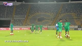 عكس ما قدم الفريق النيجيري للفريق الأخضر..ظروف ملائمة يستعد فيها فريق إنييمبا لمباراة الرجاء بدونور   |   خارج البلاطو