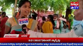 హోరెత్తిన తిరుపతమ్మ తల్లి బోనాల జాతర Horettina Tirupatamma Mother Bonala Fair