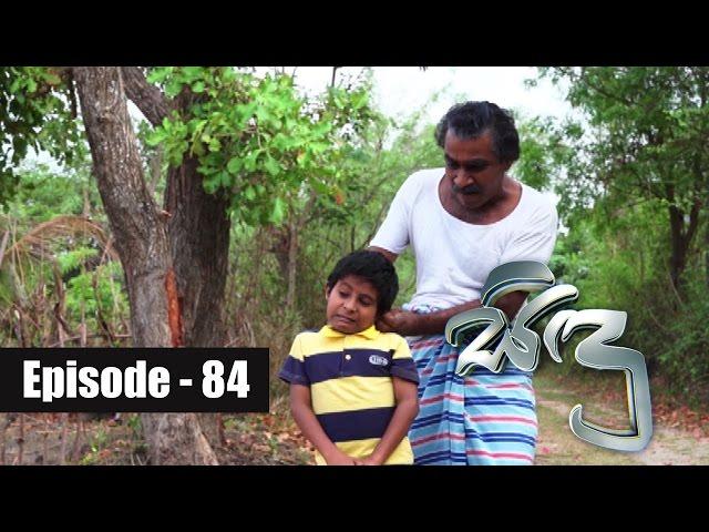 Sidu Episode 84
