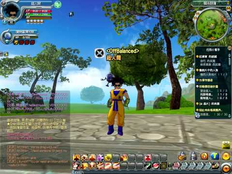Dragon Ball Online - Wishing for Super Saiyan, It took me a few months to finally gather all 7 Dragon Balls on this character, but I finally pulled it off. I am happy. Other things you can wish for are : ...