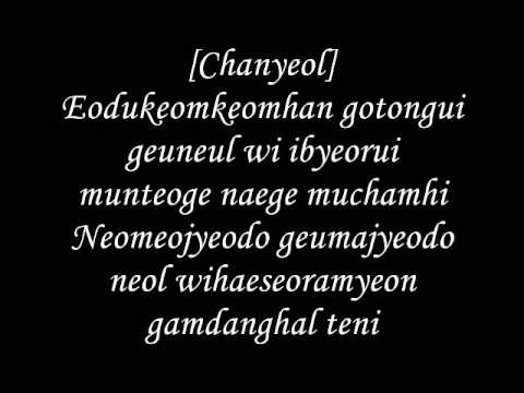 Exo Baby Don't Cry Lyric Korean Version