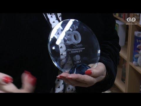 Нагорода від IREX