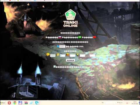 Tanki Online Akk Hack (взлом аккаунтов) Как взломать игру.