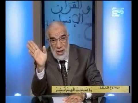 Omar Abdelkafy القرآن و الإنسان 28 عمر عبد الكافي - يا صاحب الهم و الإبتلاء فإن الفارج الله