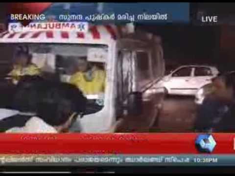 Malayalam news Reporter Talking rubbish Hindi