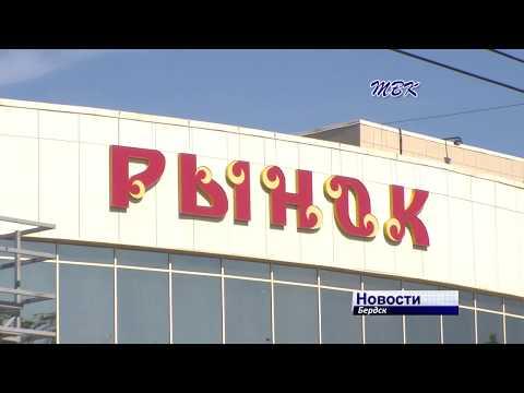 В Бердске обсудили создание нового остановочного пункта