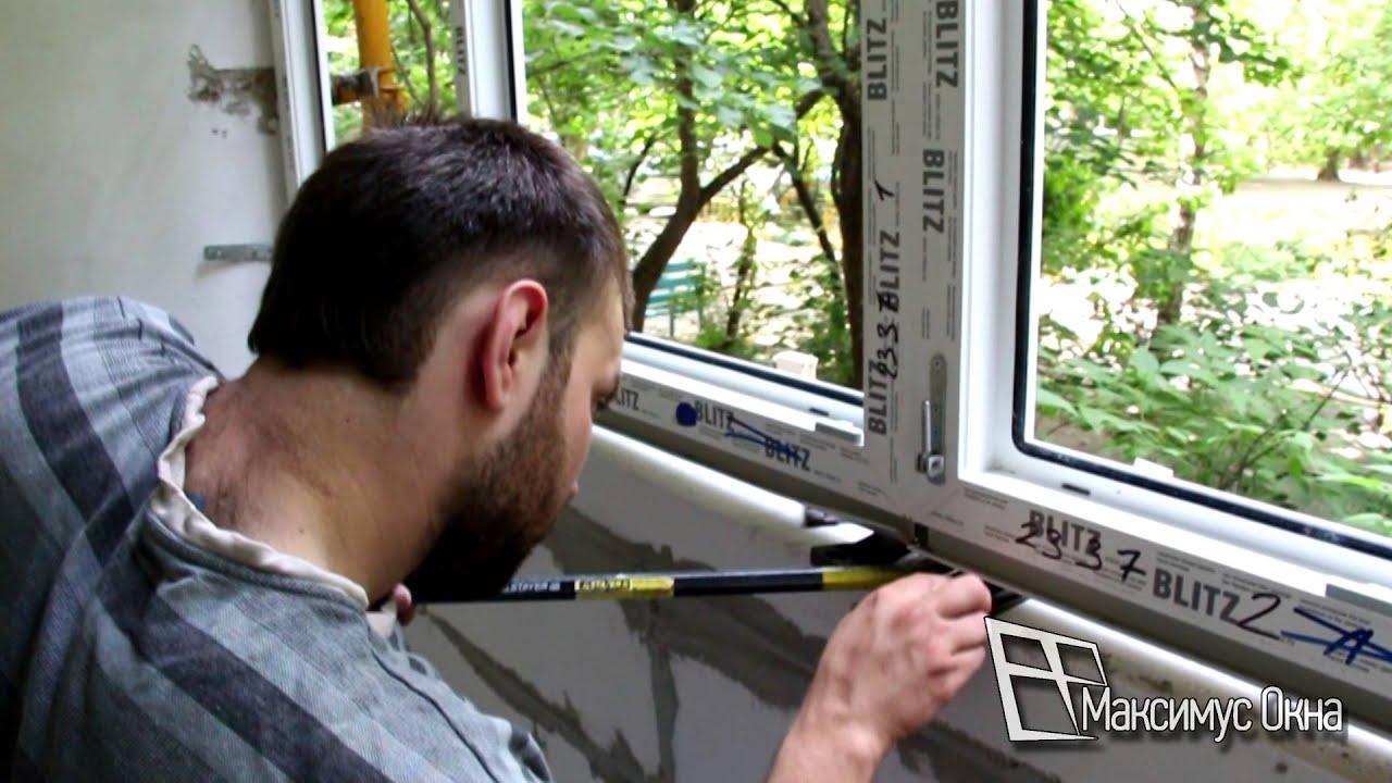 Максимус окна - технология остекления балкона пластиковыми о.