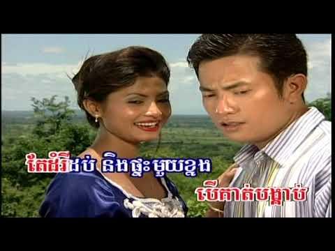 Nhac khmer romvong 03