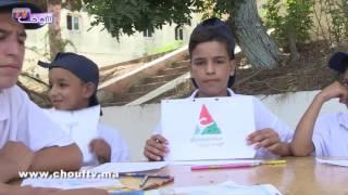 مؤسسة العمران تسدل الستار على مخيم العطل بالجديدة | مال و أعمال