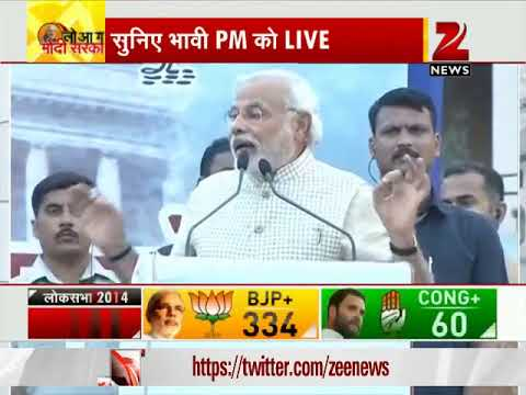 Election Results 2014: Narendra Modi's Winning Speech