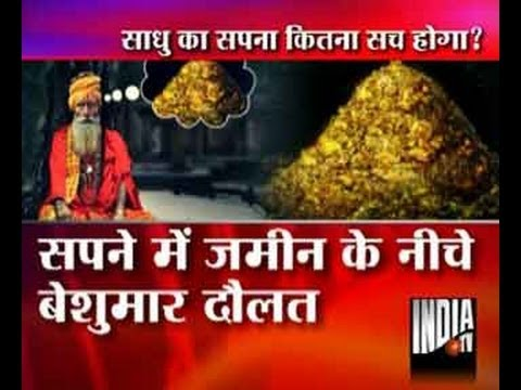 Centre orders huge treasure hunt, after sadhu dreams of 1,000 tonnes gold