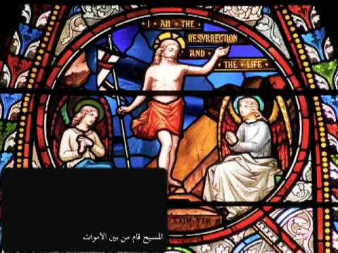 Khrestos Anesty - Ibrahim Ayad (Arabic lyrics, Coptic)