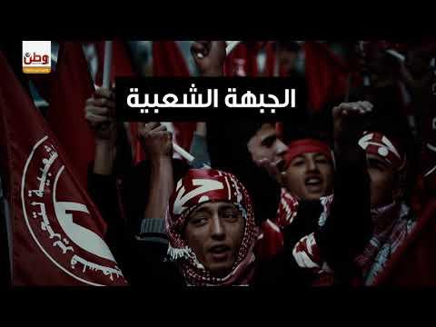 بمن سيعقد المجلس الوطني الفلسطيني؟