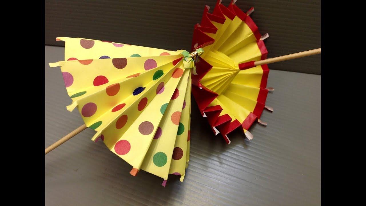 Daily Origami  183 - Umbrella