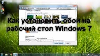 Animacionnye Oboi Dlya Rabochego Stola Windows 7 Soft