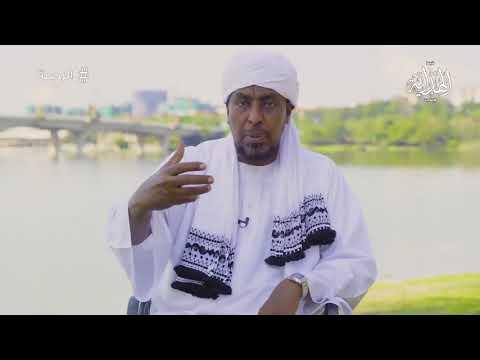 سلسلة حلقات أخلاق القرآن l خلق الرحمة l فضيلة الشيخ د محمد عبد الكريم