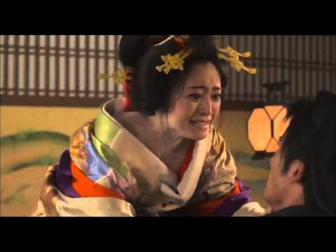 [Trailer] -  Hanayoi Douchuu cổ trang Nhật Bản - Yumi Adachi - Phim 18+