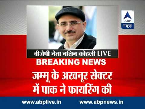 Continuous ceasefire violation by Pakistan in Jammu