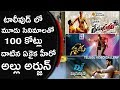 Allu Arjun Is The Only Tollywood Star To Get 300 Cr Plus G..