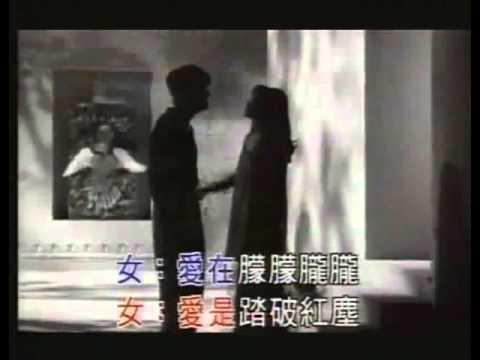 Thiên Hạ Hữu Tình Nhân (Thần Điêu Đại Hiệp 1995 OST) - Châu Hoa Kiện ft. Tề Dự