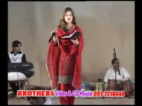 Ghazala Javed : Dance : Pashto New Song ☞↓╚══» 2010