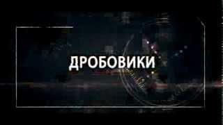 Оружие: Дробовики - Combat Arms / Трейлеры