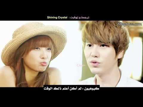 (Arabic Sub) Love Game Radio - Kyuhyun Mentioned Victoria