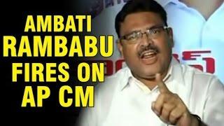 Ambati Rambabu blames Babu for Puskaram tragedy