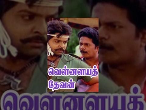 Vellaya Thevan Tamil movie online DVD